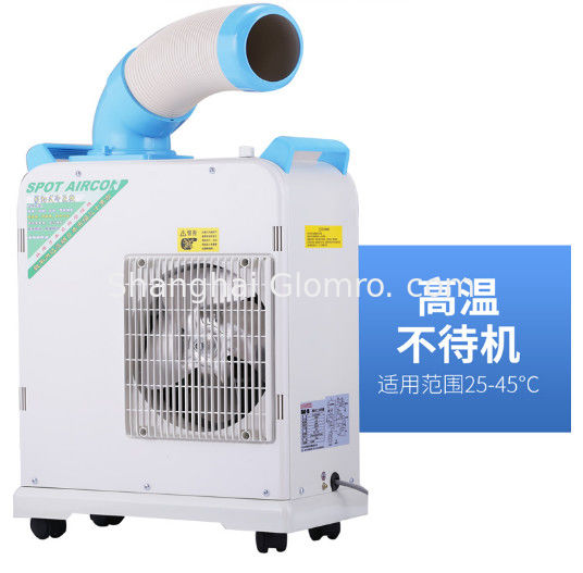 Single Phase Commercial Portable AC , 16000 BTU Spot Air Conditioner