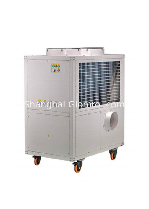 Lightweight Industrial Portable Air Conditioner With Automatic Diagnosis Function